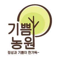 기쁨농원-로고-[변환됨]200200.png