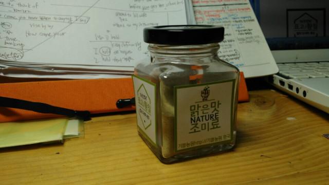 맑은맛 자연조미료.jpg