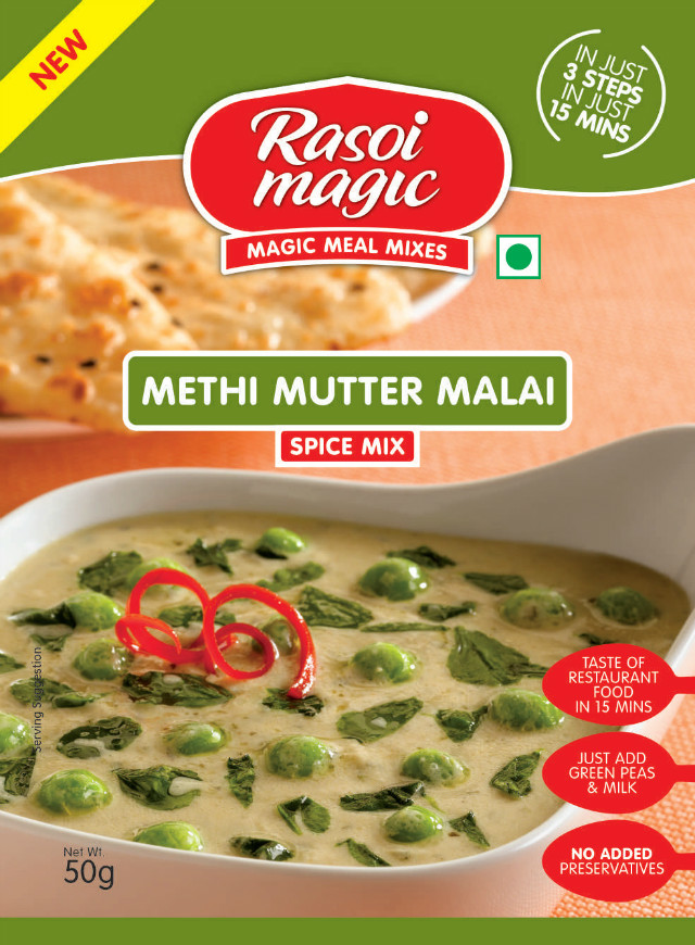 Methi-Mutter-Malai.jpg