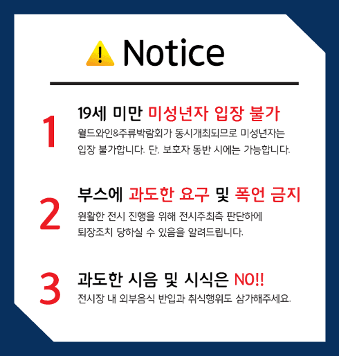 Notice-01.png